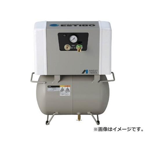 アネスト岩田 オイルフリー小型ブースタコンプレッサ 0.75KW EFBS079.5 [r20][s9-910]