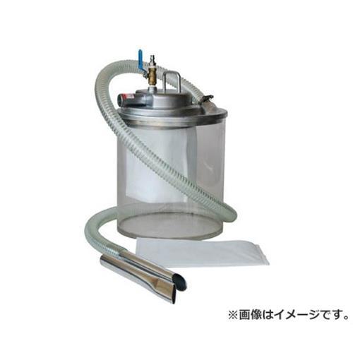 アクアシステム エア式掃除機 乾湿両用クリーナー(オープンペール缶用) APPQO550 [r20][s9-930]