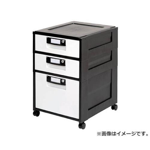 IRIS オフィスキャビネット HG-321 ブラック HG321BK [r20][s9-910]
