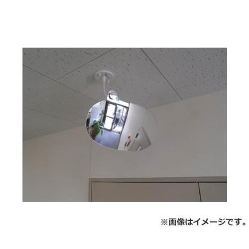 コミー スーパーオーバル(ビス止め式)350×230 SF35B [r20][s9-910]