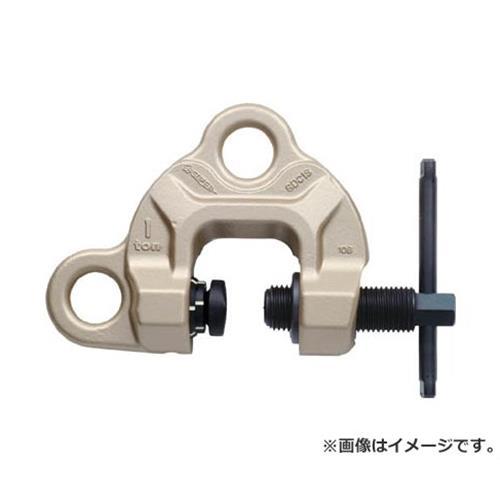 スーパー スクリューカムクランプ(ダブル・アイ型)ツイストカム式 SDC1S [r20][s9-910]