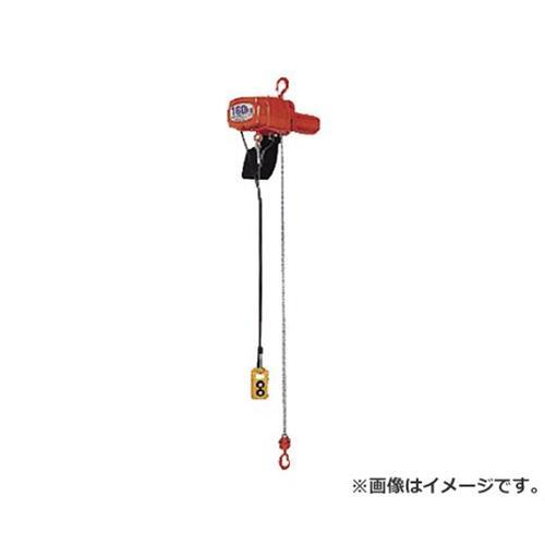 象印 単相100V小型電気チェーンブロック ASK2560 [r20][s9-940]