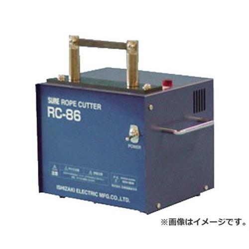 シュアー(SURE) デスクトップロープカッター80W RC86 [r20][s9-930]