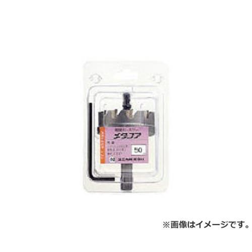 ユニカ 超硬ホールソーメタコア 90mm MCS90 [r20][s9-910]