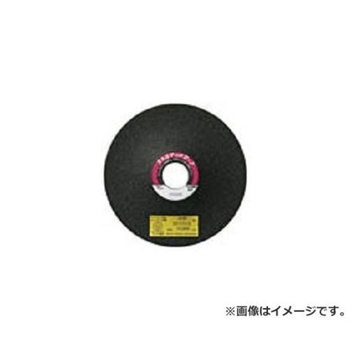 レヂボン スキルタッチR2 125×2×22 AC100 R21252AC100 ×25枚セット [r20][s9-830]
