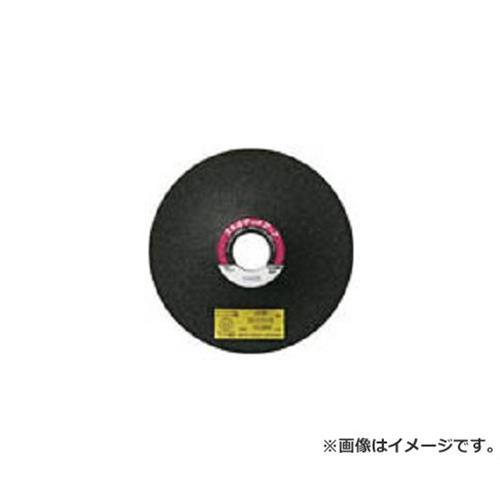 レヂボン スキルタッチR2 125×3×22 AC36 R21253AC36 ×25枚セット [r20][s9-830]