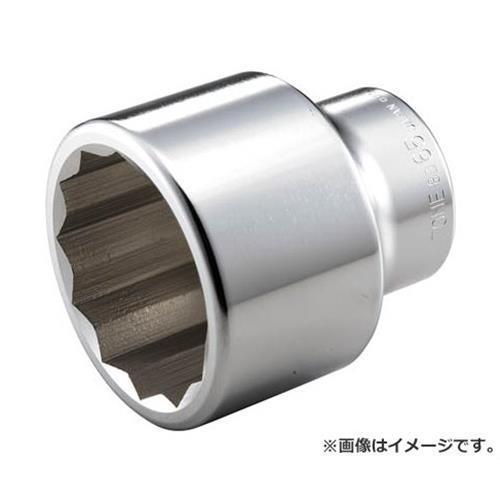 TONE ソケット(12角) 55mm 8D55 [r20][s9-910]
