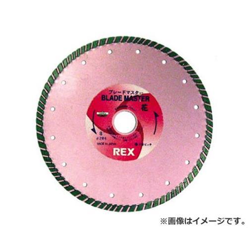 REX ダイヤモンドブレード 花7B HANA7 [r20][s9-910]