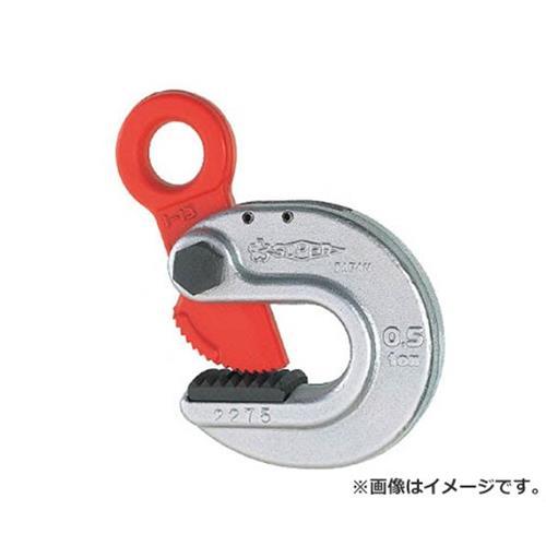 スーパー 形鋼クランプ(D1:23mm) HLC0.5S [r20][s9-910]