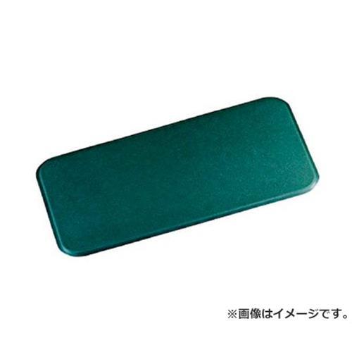 テラモト スタンディングマット 緑 MR0655431 [r20][s9-820]