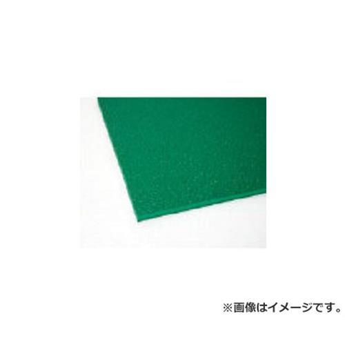 テラモト トリプルシート 緑 9mm 1X10m MR1542101 [r20][s9-910]