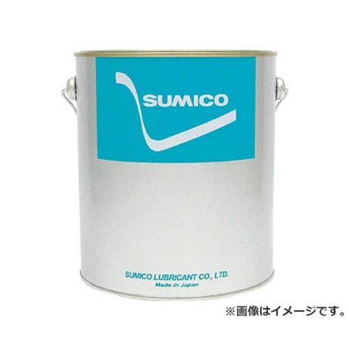 住鉱 グリース(耐熱・高荷重用) モリサームNo.1 2.5kg MS251 [r20][s9-900]