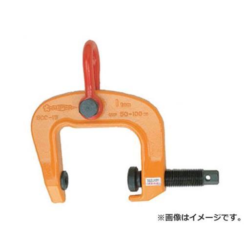 スーパー スクリューカムクランプ(万能型)ワイドタイプ SCC1W [r20][s9-930]