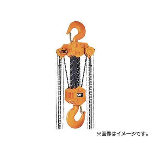 キトー マイティ チェーンブロック M3形 10tx3.5m CB100