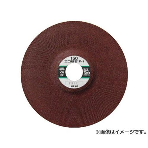 富士 エコ砥石 F1 150X7X22 AWA24 ECO15024 ×25枚セット [r20][s9-910]
