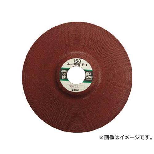 富士 エコ砥石 F1 150X7X22 AWA36 ECO15036 ×25枚セット [r20][s9-910]