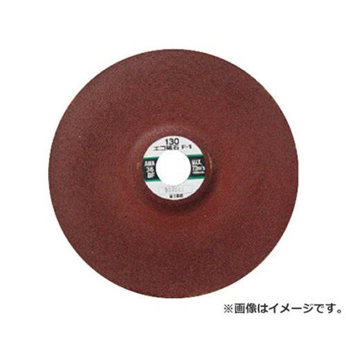 富士 エコ砥石 F1 180X7X22 AWA36 ECO18036 ×25枚セット [r20][s9-910]