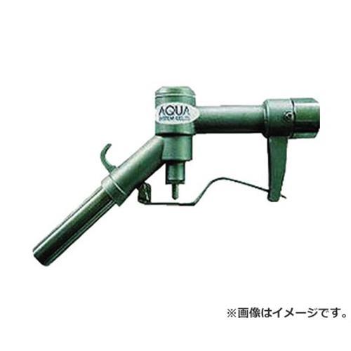 アクアシステム SUS製手動ガンノズル (接続Rc3/4) GNSUS20