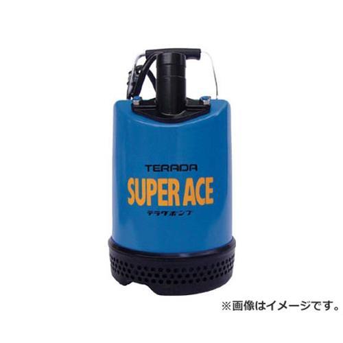 テラダポンプ(寺田ポンプ) スーパーエース水中ポンプ 60Hz S250N60HZ [r20][s9-920]