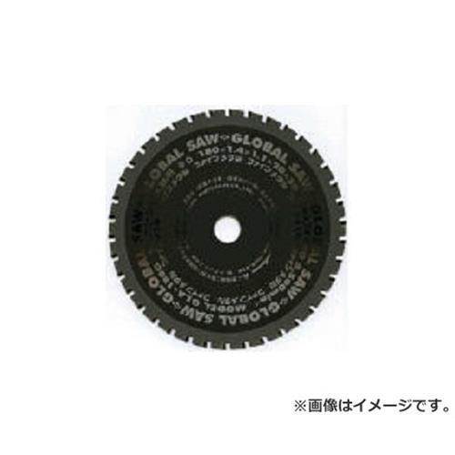 モトユキ グローバルソーファインメタル 鉄ステン兼用 GLA205G [r20][s9-910]
