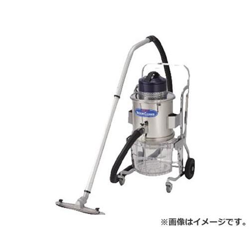 三立 乾湿両用ハイブリットクリーナー JX2060D100V [r22]