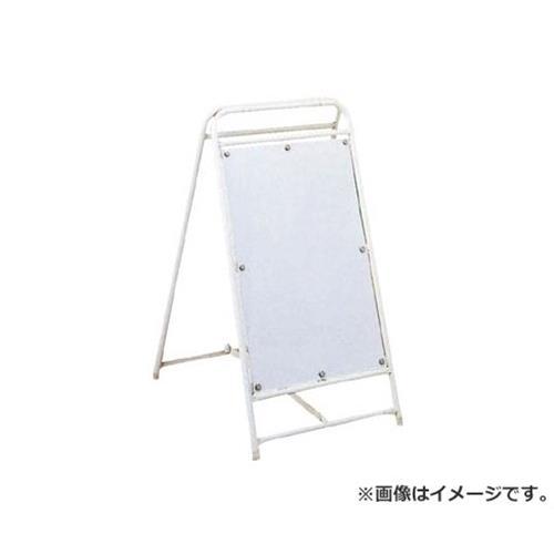 トーグ 折りたたみ式パイプ看板両面 OT45W [r20][s9-910]