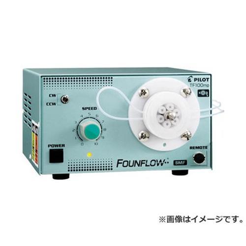 パイロット 低粘度用チューブ式ディスペンサー(シリコン内径2.0mm仕様) TF100MPS1ST20 [r22]