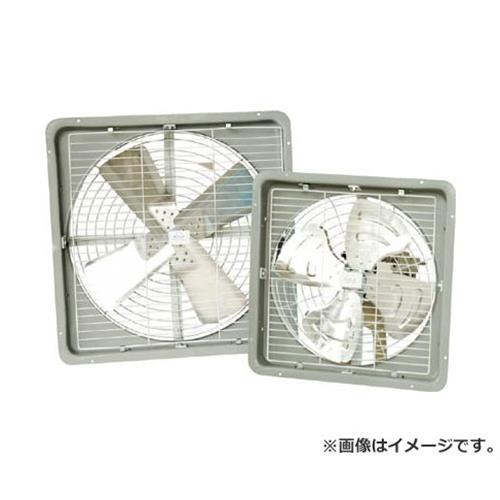 アクアシステム エアモーター式 壁掛型 送風機 (アルミハネ60cm) AFW24 [r20][s9-910]