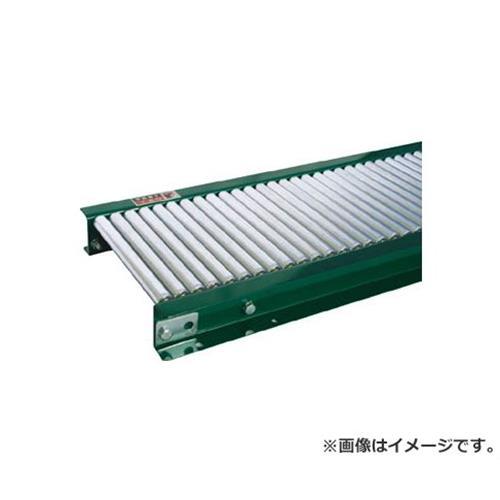 セントラル スチールローラコンベヤ MMR1906型 100W×20P MMR1906100215 [r22]
