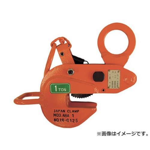 日本クランプ 横つり専用クランプ 3.0t ABA3 [r20][s9-930]