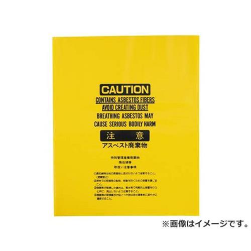 IWATANI アスベスト袋黄中 ASBHB ×100枚セット [r20][s9-910]