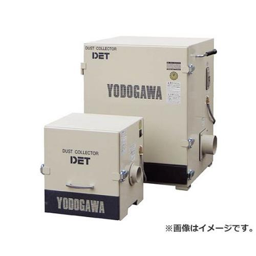 淀川電機 カートリッジフィルター集塵機(0.05kW) DET100A [r22]