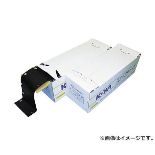 KOWA スナップチューブ KST50R 1巻入 [r20][s9-910]