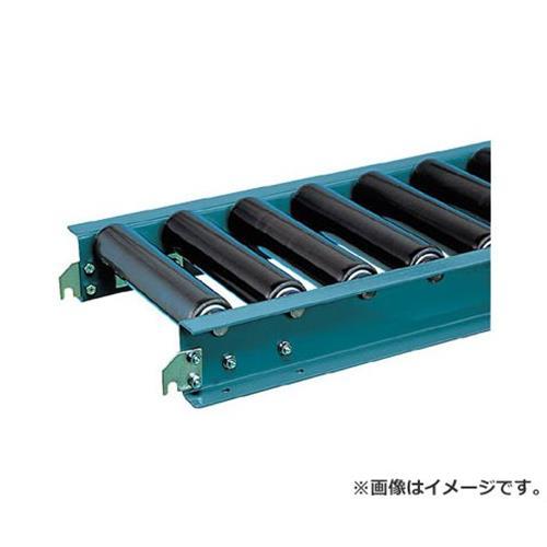 三鈴 スチールローラコンベヤ MS60B型 径60.5X2.8T MS60B400720
