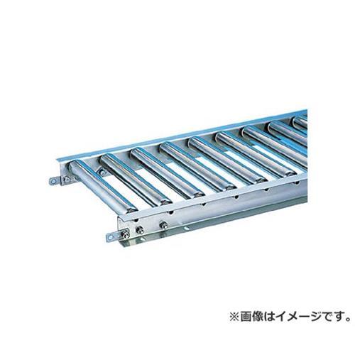 三鈴 ステンレスローラコンベヤ MU38型 径38X1T MU38200715 [r20][s9-930]