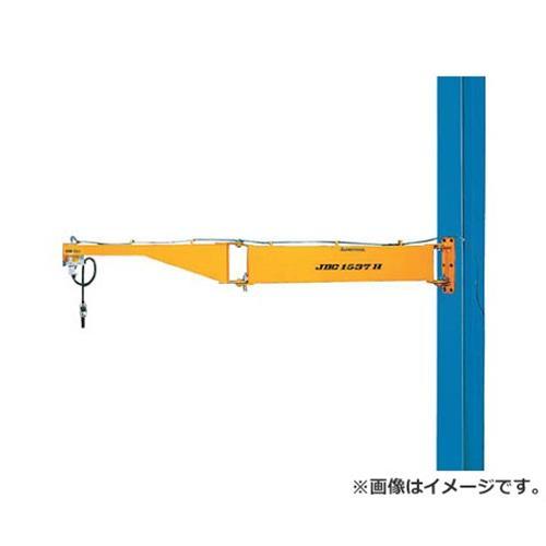 スーパー 柱取付式ジブクレーン(シンプル型)容量:100kg JBC1037H [r22]