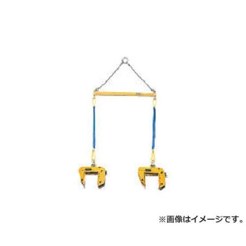 スーパー 型枠・パネル吊 天秤セット PTC100S [r20][s9-910]