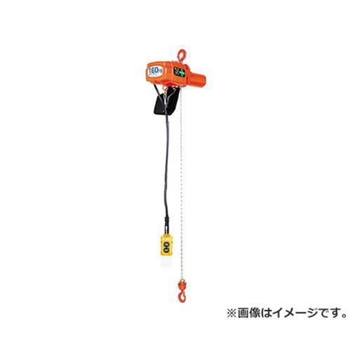 象印 単相200V小型電気チェーンブロック(無段速型)490KG AHVK4930 [r20][s9-910]