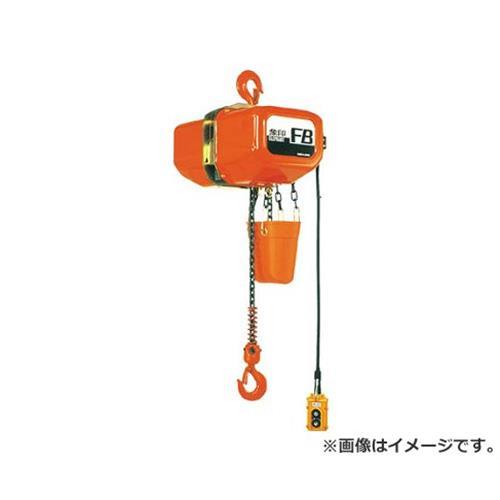 象印 FB型電気チェーンブロック0.5t(2速型) F400560 [r20][s9-940]