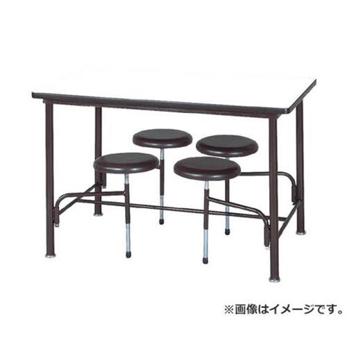 ニシキ 食堂テーブル 4人掛 ブルー STM1275B [r20][s9-930]