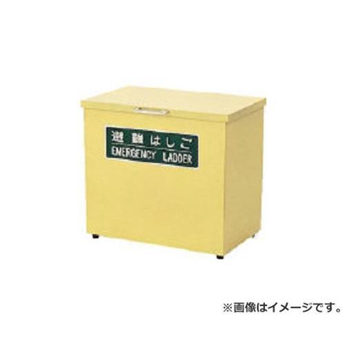 ピカコーポレーション(Pica) EK用格納箱EKB型 EK-8~12用 EKB2 [r20][s9-910]