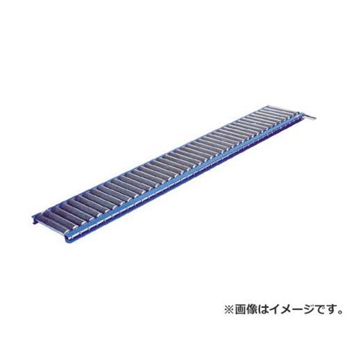 セントラル ロックフリーコンベヤ(ハンドル付) 1500L STCH1500 [r20][s9-910]