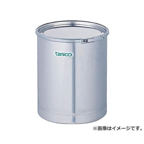 タニコー ステンレスドラム缶 TCS20DR4BA [r20][s9-920]