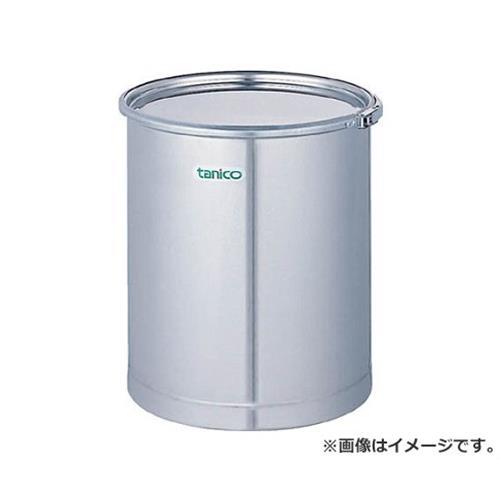 タニコー ステンレスドラム缶 TCS50DR4BA [r20][s9-910]