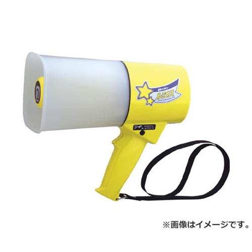 ノボル レイニーメガホン蓄光型ルミナス4.5Wホイッスル音防水仕様(電池別売) TS514L [r20][s9-910]