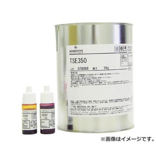 モメンティブ 型取り用液状シリコーンゴム 主剤 TSE3501 [r20][s9-910]
