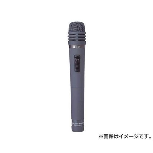 TOA ワイヤレスマイク(ハンド型) WM1220 [r20][s9-920]