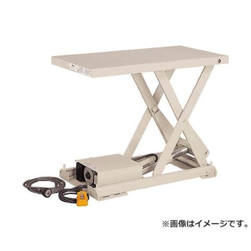 ビシャモン テーブルリフト ちびちゃんシリーズ X75AB [r21][s9-940]