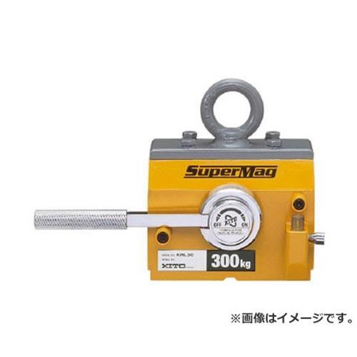 キトー スーパーマグ 平鋼専用タイプ 300kg KRL30 [r20][s9-834]