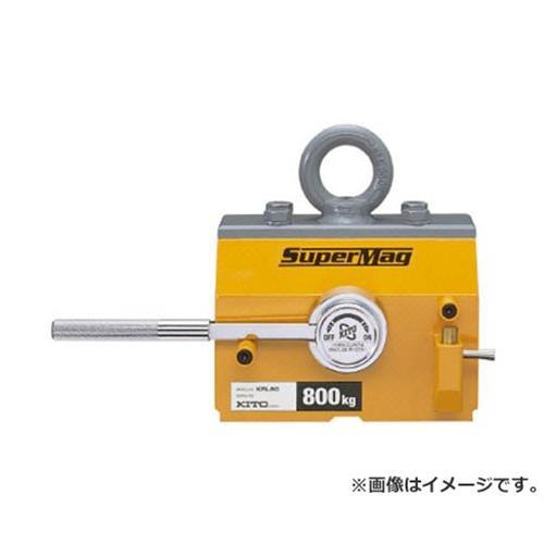 キトー スーパーマグ 平鋼専用タイプ 800kg KRL80 [r22]